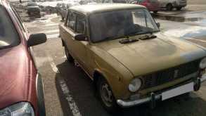 Киров 2101 1974