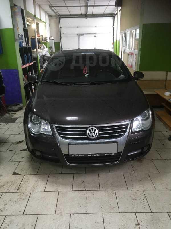 Volkswagen Eos, 2007 год, 600 000 руб.
