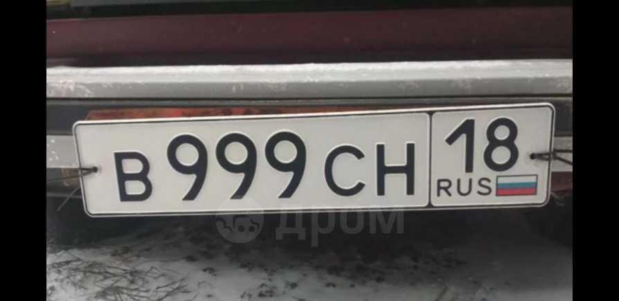 Лада 2104, 2001 год, 110 000 руб.