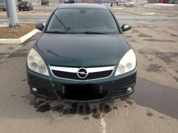 Opel Vectra, 2005 год, 290 000 руб.