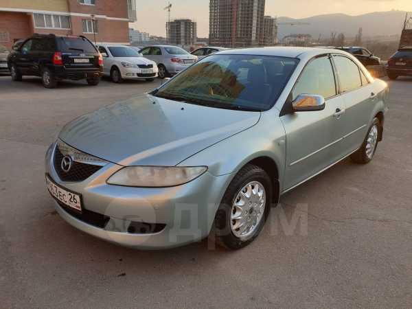 Mazda Atenza, 2002 год, 248 000 руб.