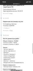 Lexus IS250, 2013 год, 1 450 000 руб.