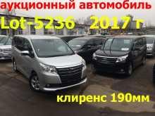 Москва Noah 2017
