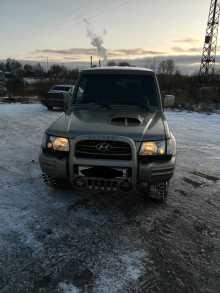 Вологда Galloper 2000