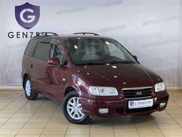 Hyundai Trajet, 2004 год, 439 000 руб.
