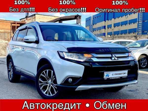 Mitsubishi Outlander, 2015 год, 1 299 900 руб.