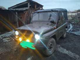 Минусинск 469 1983