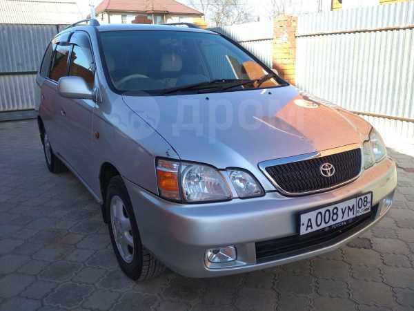 Toyota Gaia, 2001 год, 410 000 руб.