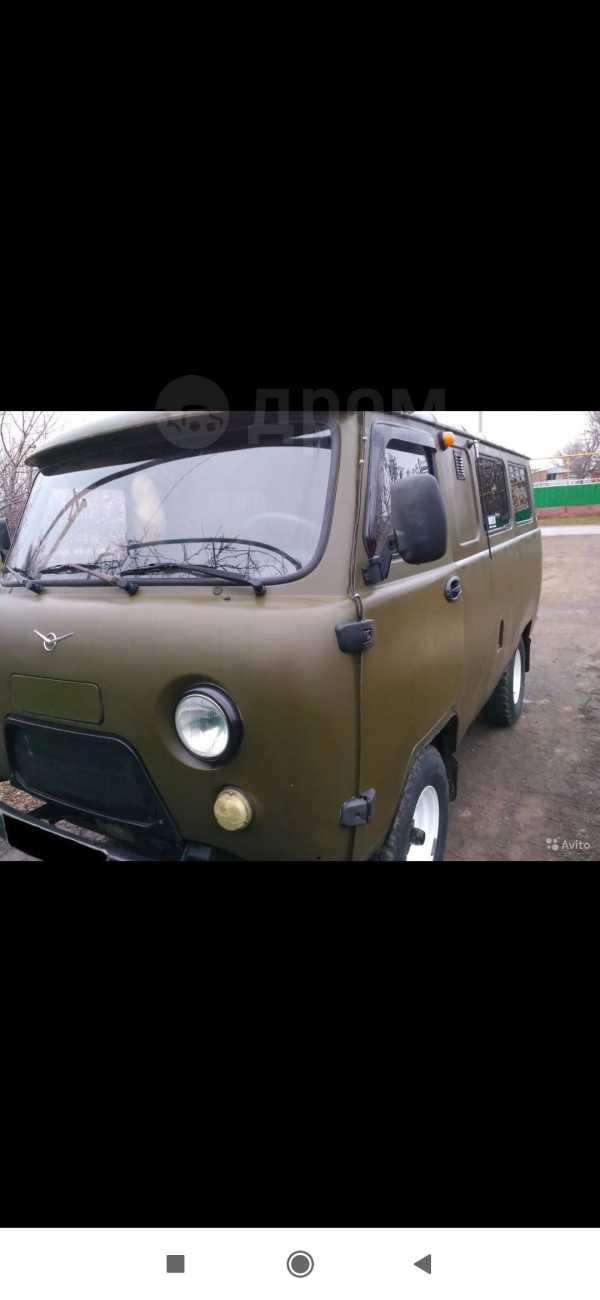 УАЗ Буханка, 1981 год, 449 999 руб.