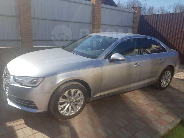 Audi A4, 2016 год, 1 750 000 руб.