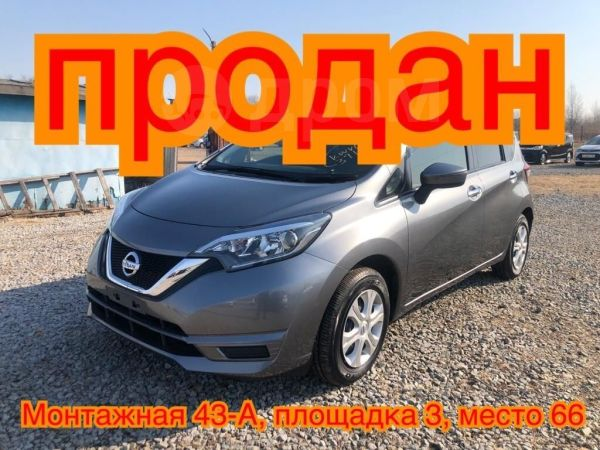 Nissan Note, 2017 год, 645 000 руб.