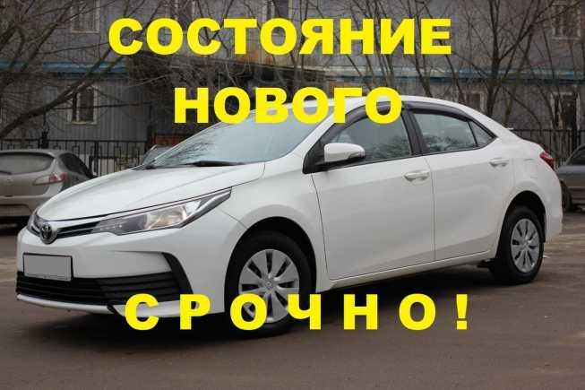 Toyota Corolla FX, 2016 год, 799 000 руб.