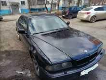 Челябинск 7-Series 1997