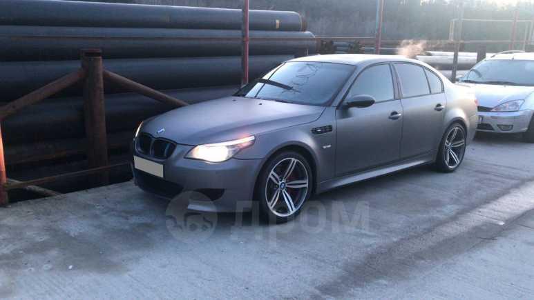 BMW M5, 2005 год, 1 300 000 руб.
