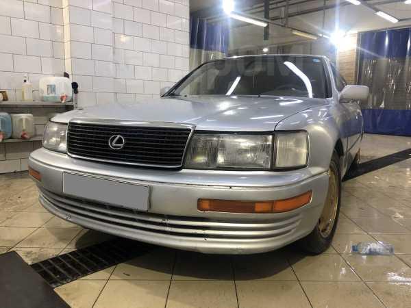 Lexus LS400, 1994 год, 180 000 руб.