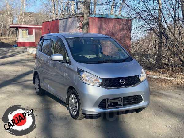 Nissan DAYZ, 2016 год, 325 000 руб.