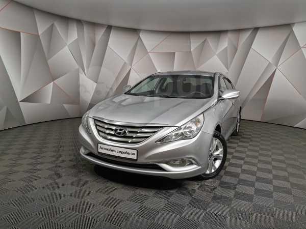 Hyundai Sonata, 2011 год, 734 800 руб.