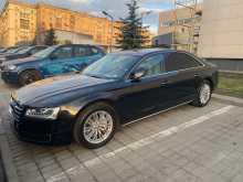 Москва A8 2015