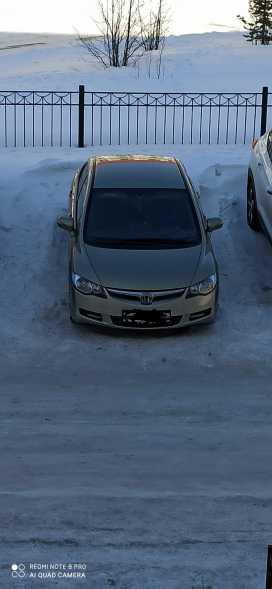 Надым Civic 2008
