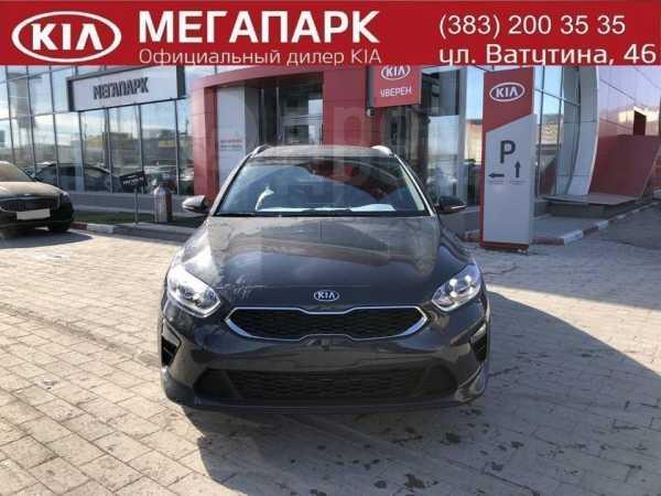 Kia Ceed, 2019 год, 1 349 900 руб.