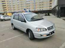 Краснодар Ipsum 1996