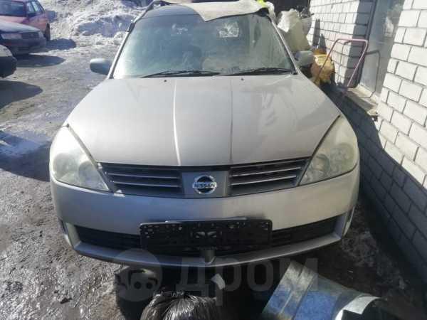 Nissan Wingroad, 1996 год, 45 000 руб.