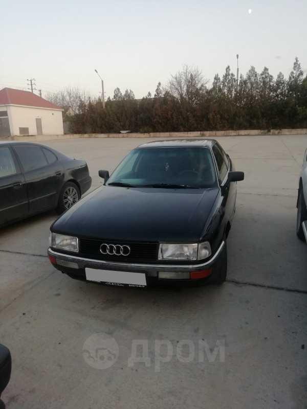 Audi 90, 1989 год, 130 000 руб.