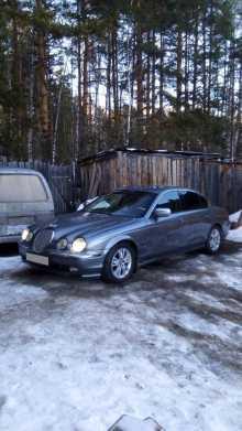 Екатеринбург S-type 2002
