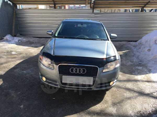 Audi A4, 2005 год, 330 000 руб.