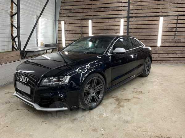 Audi RS5, 2011 год, 1 300 000 руб.