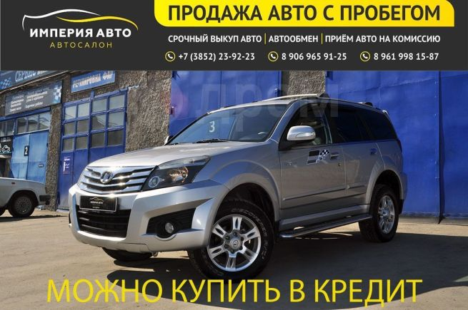 Great Wall Hover H3, 2012 год, 529 000 руб.