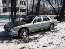 Усолье-Сибирское Legend 1989