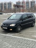 Subaru Traviq, 2003 год, 250 000 руб.