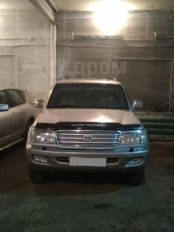 Toyota Land Cruiser, 1999 год, 1 080 000 руб.