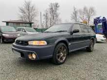 Артём Subaru Legacy 1998