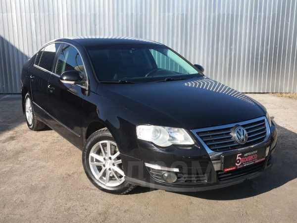 Volkswagen Passat, 2008 год, 359 000 руб.