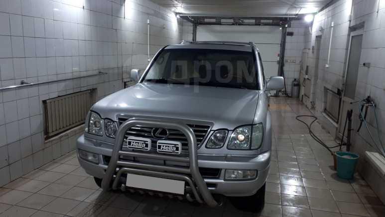 Lexus LX470, 2005 год, 1 400 000 руб.
