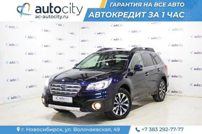 Subaru Outback, 2017 год, 2 099 000 руб.