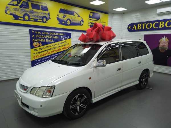 Toyota Gaia, 2001 год, 340 000 руб.