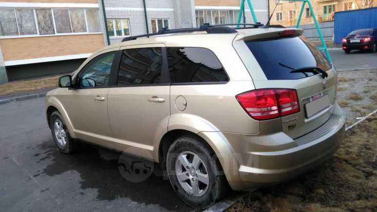 Dodge Journey, 2009 год, 750 000 руб.