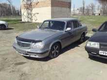 Таганрог 31105 Волга 2005