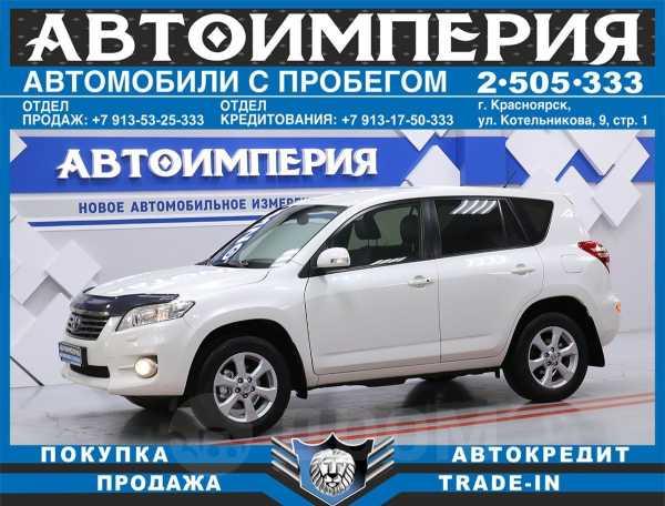 Toyota RAV4, 2011 год, 918 000 руб.