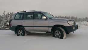 Екатеринбург Land Cruiser 1999