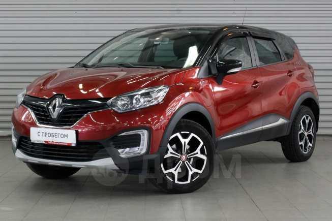Renault Kaptur, 2018 год, 860 000 руб.
