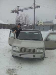 Томск Rasheen 1998