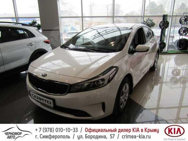 Kia Cerato, 2019 год, 1 059 900 руб.