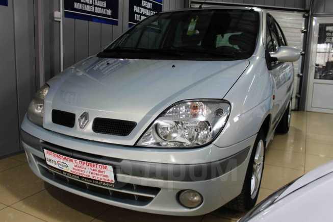 Renault Scenic, 2003 год, 284 900 руб.