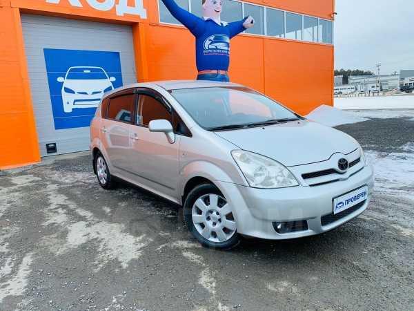 Toyota Corolla Verso, 2005 год, 465 000 руб.