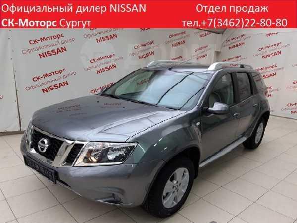 Nissan Terrano, 2020 год, 1 320 000 руб.