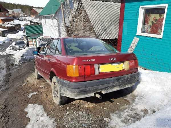 Audi 80, 1991 год, 80 000 руб.